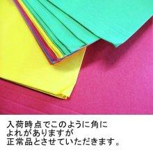 詳細写真1: マニラフォルダ【ブライトカラー5色アソート1/3カットタブ】【各タブ(左・中・右)x5色:15枚入り】