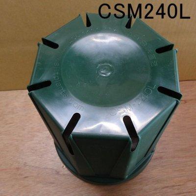 スリットポット 8号鉢ロング CSM-240L