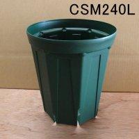 スリットポット|8号鉢ロング|CSM-240L|外径240mm・容量8.6L(モスグリーン)【10個入り】