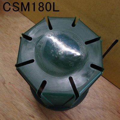 スリットポット|6号鉢ロング|CSM-180L