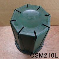 スリットポット|7号鉢ロング|CSM-210L|外径210mm・容量5.1L(モスグリーン)【10個入り】
