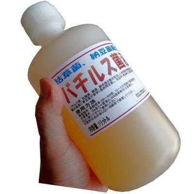 バチルス菌液1リットル