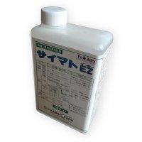 サイマトEZ(イージー)|撥水防止|土壌水分コントロール剤|親水剤