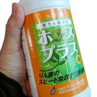 ホスプラス(P31-K25)亜りん酸と加里を配合した液肥