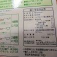 微粉ハイポネックス【500g】N6.5-P6-K19