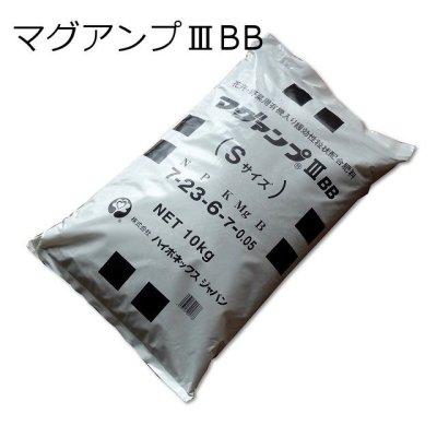 マグァンプ3BB-S