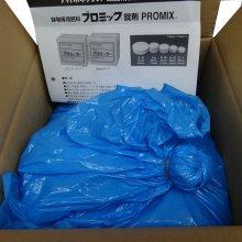 詳細写真3: [品薄]《持続肥料》プロミック錠剤 スタンダードタイプ・鉢物専用置肥・グローアーシリーズ《業務用》