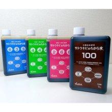 詳細写真1: 有機液体肥料-サトウキビのちから水633(N6-P3-K3)【1L】