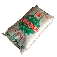 定番の万能肥料|純正・なたね油粕-粉末-【20kg】【日祭日の配送・時間指定不可】