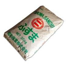 詳細写真2: ふすま-小麦の外皮【粉末】【20kg】【陸送地域のみ】[納期7日以上]【日祭日の配送・時間指定不可】