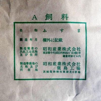 小麦フスマ(A飼料)
