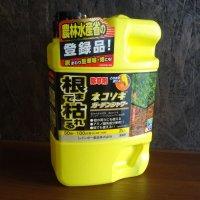【除草剤】ネコソギガーデンシャワー【2L】枯らしたい雑草の茎葉にかけるだけ