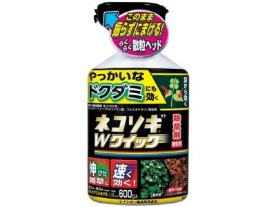 ネコソギWクイック微粒剤【600g】ドクダミにも効果を発揮