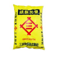 硫酸加里(硫酸カリウム・粉末)【20kg】-三井-「水溶性加里50%・根菜、芋類、球根に最適」