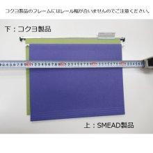 詳細写真3: 【SMEAD】【TUFF】ハンギングフォルダーイージースライドタブ付き【レターサイズ1/3カットタブ・#64040】【3色x各5枚=15枚入り/箱】