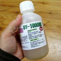 微量要素・BY-1000液【500ml】即効性のある微量要素補給液