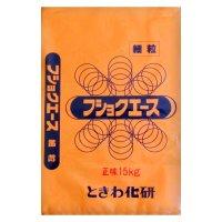 フショクエース(細粒ペレット)【15kg】-腐植化促進微生物資材-【日祭日の配送および時間指定不可】