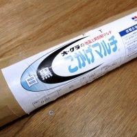 【白黒マルチ】こかげマルチ-白黒-夏季栽培用(95cm×長さ200m×厚み0.02mm)