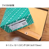 アメリカのクラフト封筒【Kraft Clasp Envelope】9・1/2 x 12・1/2インチ(241.3x317.5mm)【100枚入り/箱】