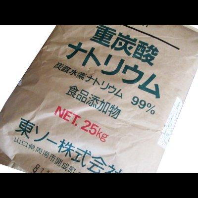 重曹・重炭酸ナトリウム(炭酸水素ナトリウム) グレード:食品添加物 【 25kg】