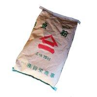 魚粉-魚かす粉末1号-紙袋-(N7-P7)【15kg】