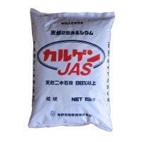 カルゲンJAS-粒状-天然硫酸カルシウム|天然二水石膏【15kg】【有機JAS適合資材】