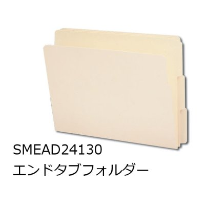 【SMEAD】エンドタブ マニラフォルダ【1/3カットエンドタブアソート】NO.24130【100枚入り】