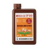 《葉色改善・根張り強化》鉄力あくあF10【1L】植物活性材-光合成に必須の2価鉄イオンを速攻で供給