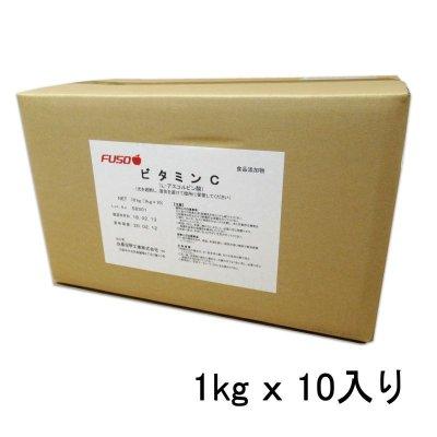ビタミンC(L-アスコルビン酸)【1kg】