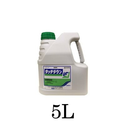 農耕地用除草剤-タッチダウンiQ【5L】