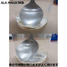 詳細写真1: ALA MAGIC 特急|アラマジックエキスプレス(14-5-9)【5kg】[葉面散布・潅水用ALA入り肥料]