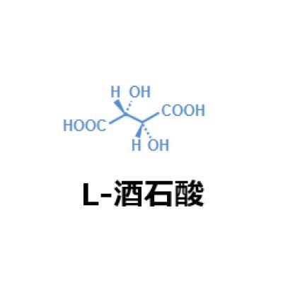 画像2: 精製 L-酒石酸(しゅせきさん) (タルタル酸-Tartaric acid)【25kg】扶桑化学・食品添加物・果実酸【納期7日】