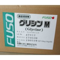 グリシン【1kg】甘みのあるアミノ酸 [扶桑化学・食品添加物・果実酸]【全国一律送料530円】
