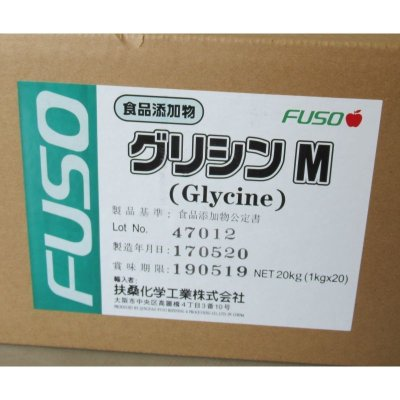 グリシン【1kg】