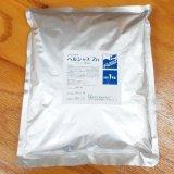 【法人様へのみの販売】ヘルシャスZn(グルコン酸亜鉛)【1kg】食品添加物・果実酸・扶桑化学