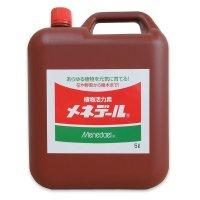 メネデール【5L】定番の植物活力素 - 国産 - 2価鉄イオンを補給