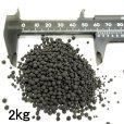 糖蜜発酵濃縮肥料(N10-K4)【粒状糖蜜】【2kg】