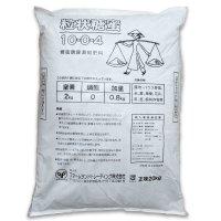 糖蜜発酵濃縮肥料(N10-K4)【粒状】【20kg】
