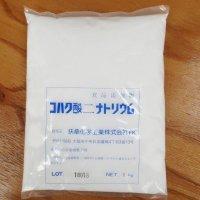 コハク酸二ナトリウム・6水和物【1kg】扶桑化学・食品添加物・果実酸【いくつでも全国一律送料530円】