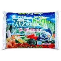 フィッシュヒーロー(N8-P10-K6-Mg1)【20kg】魚エキス入り極上有機ペレット肥料【日祭日の配送・時間指定不可】