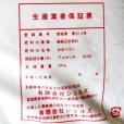 画像6: 天然かき殻粉末石灰「かきパワー」【20kg】宮城県産アルカリ50%
