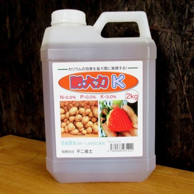 肥大力K 肥大促進カリウム葉面散布肥料【2kg】