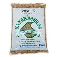 【牧草種子】アカクローバ【500g】マメ科牧草|カネコ種苗製