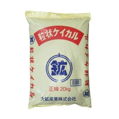 粒状-けい酸苦土石灰-ケイカル