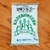 【飼料作物】甘味ソルゴー|シュガーグレイズ【1kg】中晩生種|カネコ種苗製