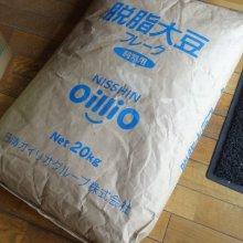 詳細写真3: 脱脂大豆フレーク(A飼料)【100kg(20kgx5袋)】※メーカーお任せ