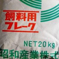 大豆油かす(N7-P1-K1)100%天然有機肥料【20kg】【日祭日の配送・時間指定不可】