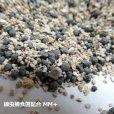 線虫捕食菌配合ケイ酸資材|MM+ |エムエムプラス