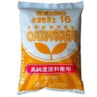 OATハウス6号(MgO)|養液栽培用|大塚ハウス6号|水溶性苦土16%入り肥料【10kg】16硫酸マグネシウム
