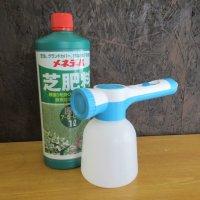 らくらく液体肥料スプレイヤーAQUA+ (人気の芝肥とのセット)